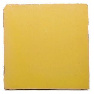 Zellige geel